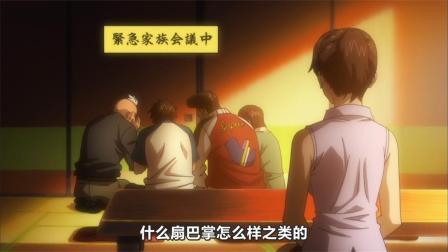 《钻石王牌》高岛礼讲解荣纯投球技能,结果却尴尬了!