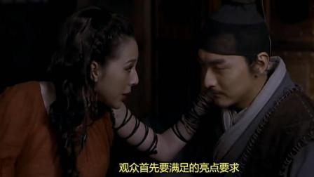 辣评《倭寇的踪迹》, 武侠电影——华人独有的江湖