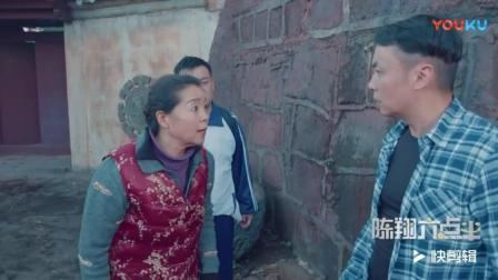 陈翔六点半: 茅台救人反被骂, 这是在暗示谁呢?