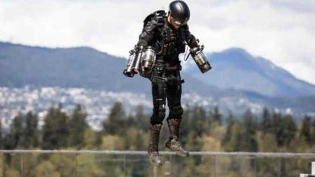 """黑科技 发明家自制飞行服秒变""""钢铁侠"""" 132"""