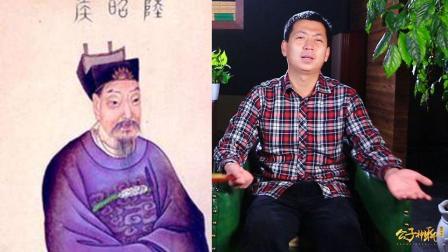 《公子神聊》 第34话 这个人为何有逼死刘备的本事
