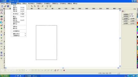 北京精雕浮雕文字图纸软件教程 (1)