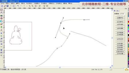北京精雕浮雕文字图纸软件教程 (4)
