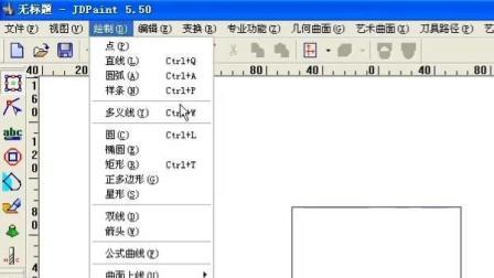 北京精雕浮雕文字图纸软件教程 (6)