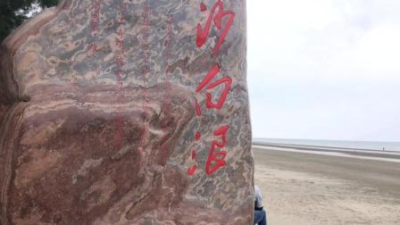 阴天去看广西防城港白浪滩