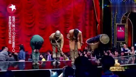 表演结束的沈腾还不忘坑一把女观众,心疼女观众三秒