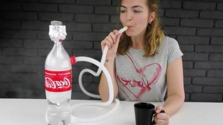 外国美女教你做一个小装置, 以后抽烟可以用水过滤掉有害物质!