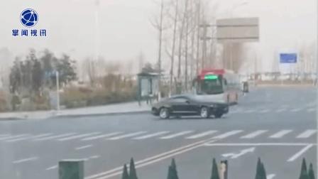 """""""飙车党""""驾野马原地漂移 逼停公交车炫技打转"""