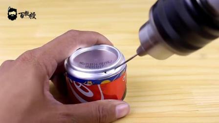 【人人拿红包, 牛人得大奖】废品DIY手工, 用废旧的可乐瓶做煤气罐
