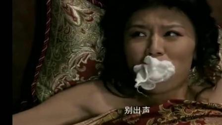 女子手脚被绑, 嘴巴被堵, 无力挣扎最终只能任人摆布