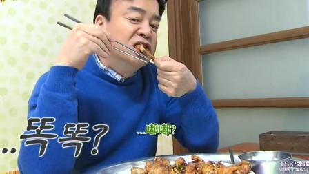 韩国明星吃蒜香炸鸡, 炸鸡很漂亮也很美味, 很喜欢吃大蒜!