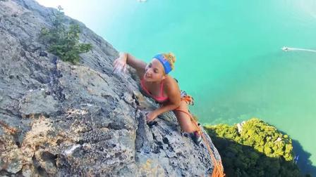 极限女神挑战悬崖峭壁 美国攀岩公主的运动人生