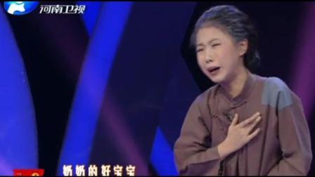 这个小孩不简单 唱豫剧《铡刀下的红梅》太精彩了!