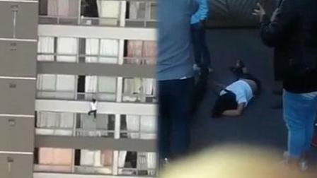 女子从九楼坠落 被男子用身体接住