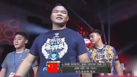 瞬间打出二十多拳, 对手站着就已经昏迷, 中国KO美国!