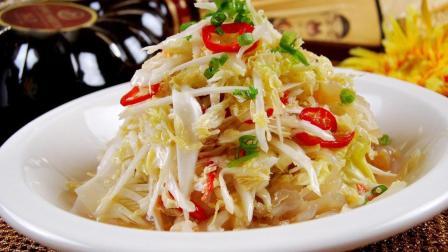 家常小菜炝拌白菜心, 食材简单做法易学, 清新爽口!