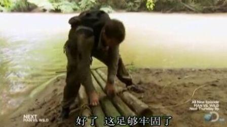 荒野求生: 徒手建造一艘拉风的木筏, 这事只有贝