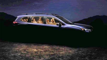 大众途昂之外的选择: 旗舰级SUV回归, 斯巴鲁Ascent最新预告图!