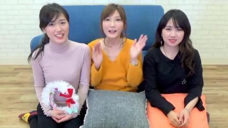 大胃王木下佑香: 木下和两位中国小姐姐一起吃掉104个美味章鱼烧