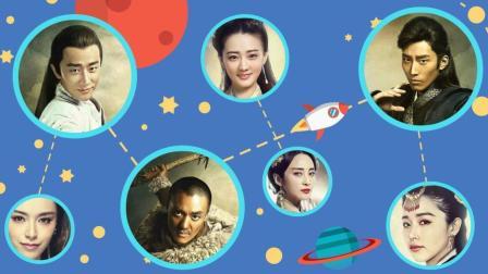 吟笑派创意搞笑视频 2017:《海上牧云记》6分钟搞懂九州世界 摸透六大族 24