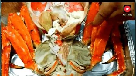 清蒸1200一只的帝王蟹, 掀盖一刹, 口水出来了, 蟹黄多蟹肉肥