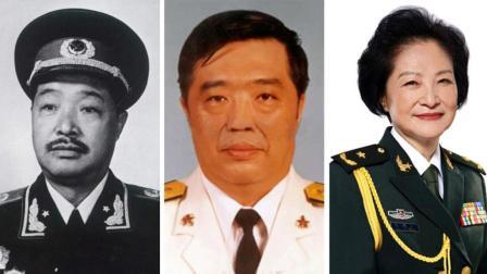 最传奇的开国元帅, 一生娶5任妻子, 儿子是中将, 女儿是少将