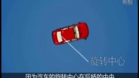 驾驶员科目二考试坡道定点停车学倒车入库视频