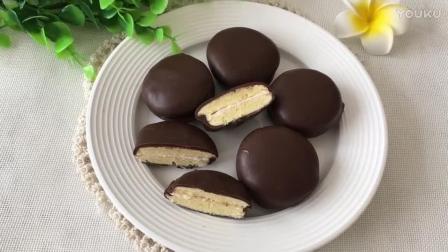 烘焙蛋黄的做法视频教程 巧克力软心派的制作方法lf0 无糖烘焙教程视频教程