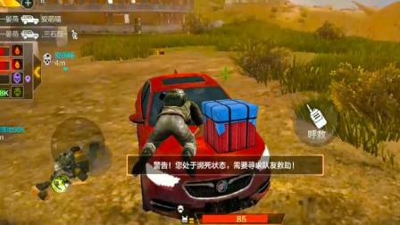CF手游吃鸡: 在这个游戏里有辆车, 真的可以为所欲为