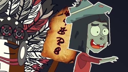 飞碟说 第二季:丧尸围城 你恐惧的到底是丧尸还是人类自己 171123