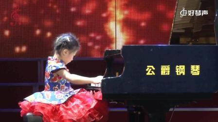 钢琴独奏 喜气洋洋《庆翻身》