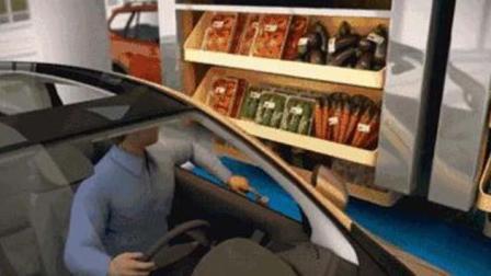 """全球最""""懒人""""的超市, 汽车直接开进去, 购物不下车不排队"""
