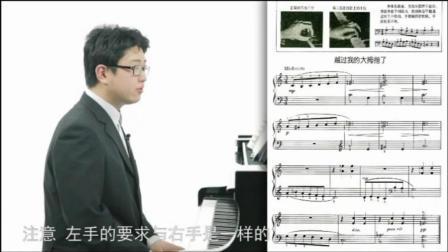钢琴老师视频 昆山学钢琴哪里比较好 赵雷成都钢琴教学