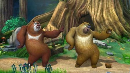 熊出没 大冒险 熊大购买坐骑阿洛恐龙3