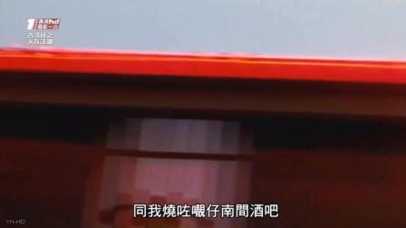 古惑仔: 山鸡去一人去台湾打拼, 再见陈浩南, 出场把大哥吓