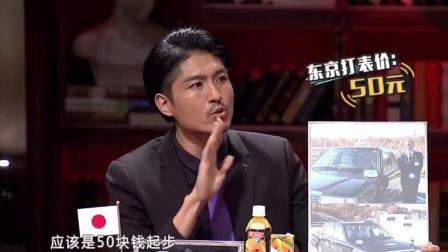 非正式会谈 日本代表在节目上处处跟韩国代表作对, 出租车到底是哪国好
