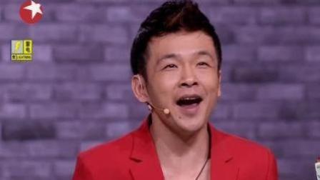 周云鹏挑战师兄宋小宝, 戏说《喜剧这点事儿》