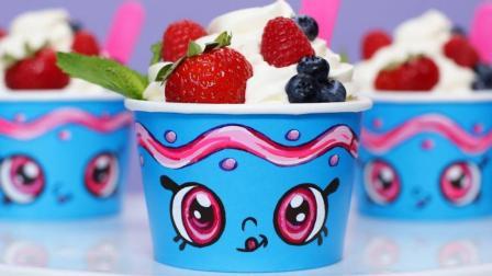 洛洛烘培坊: Yo-chi主题的白巧克力酸奶慕斯