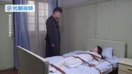 小伙子看到未婚妻被五花大绑躺在床上, 一股血冲上了头!