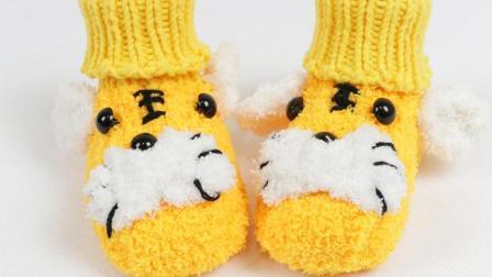 雅馨绣坊宝宝鞋编织视频第23集:绒绒线宝宝鞋老虎款上集平针花样大集合