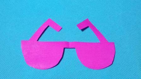 剪纸小课堂628眼镜 儿童剪纸教程大全 亲子手工DIY教学