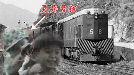 老烟斗鬼故事 2017:铁路上的闹鬼事件 揭秘93年广九铁路灵异事件真相 44