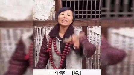 热门-四川搞笑一家人3-搞笑-高清视频