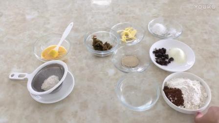 烘焙曲奇教程 四葡萄干巧克力软欧包制作视频教程tv0 烘焙打面教学视频教程