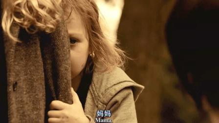 电影咻咻咻: 西班牙惊悚恐怖片《妈妈》