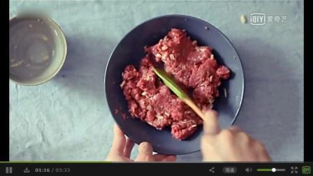 好吃美食做法 牛肉汉堡包