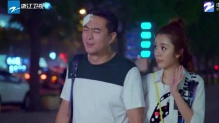 《我的! 体育老师》张嘉译示爱王小米, 王晓晨开心的像个孩子
