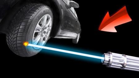 小伙拿激光对着轮胎射, 不怕爆胎后冲击力太强被掀出几米远?
