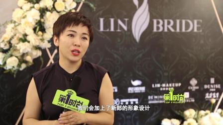 """第1时尚-中国时尚创意化妆造型艺术家岳晓琳带来艺术生活交织的""""琳""""式造型"""