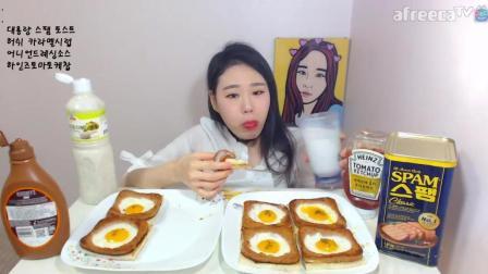 韩国大胃王卡妹吃播: 培根鸡蛋烤面包再配上焦糖, 妹子这口味真是独特